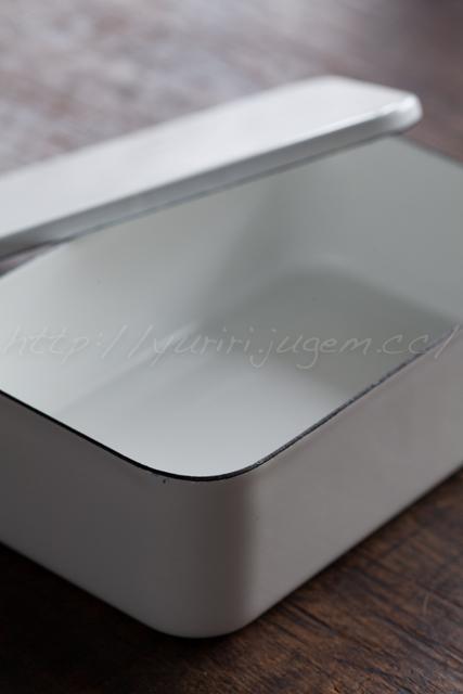 20140204琺瑯お弁当箱-2.jpg