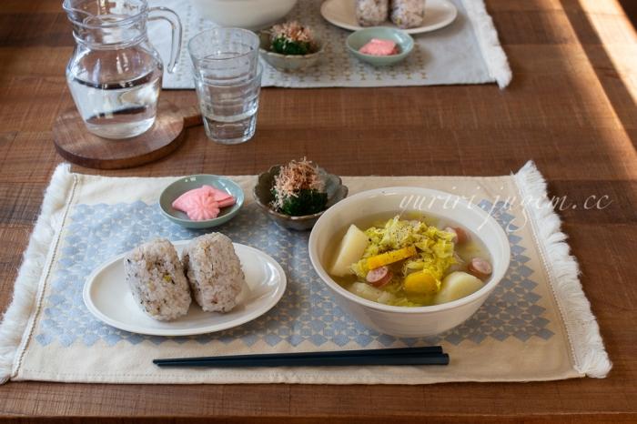 20190113-塩麹スープランチ.jpg