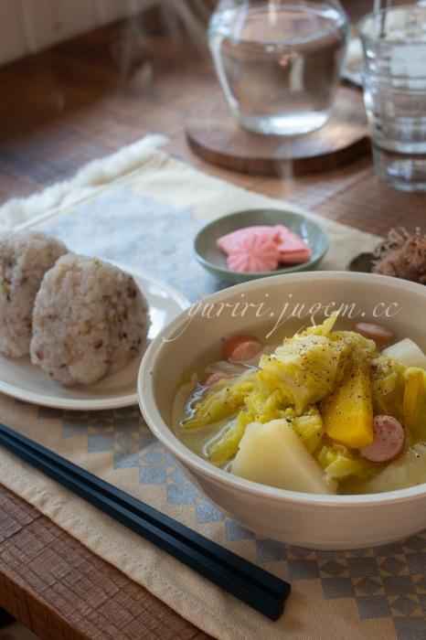 20190113-野菜の塩麹スープ.jpg