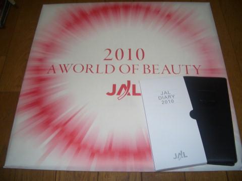 JALカレンダーと手帳