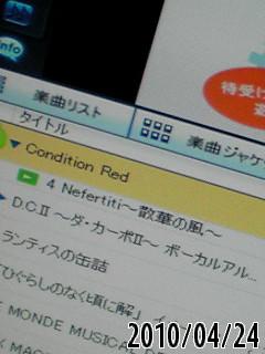100424_0359~01.JPG