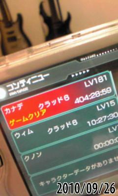 100926_2036~01.JPG
