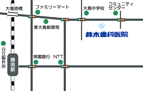 鈴木歯科医院の地図:勝田駅から車で5分、大島中学校横