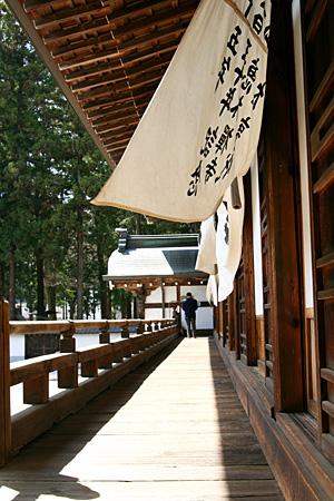 春の恵林寺