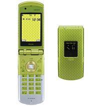N902iS