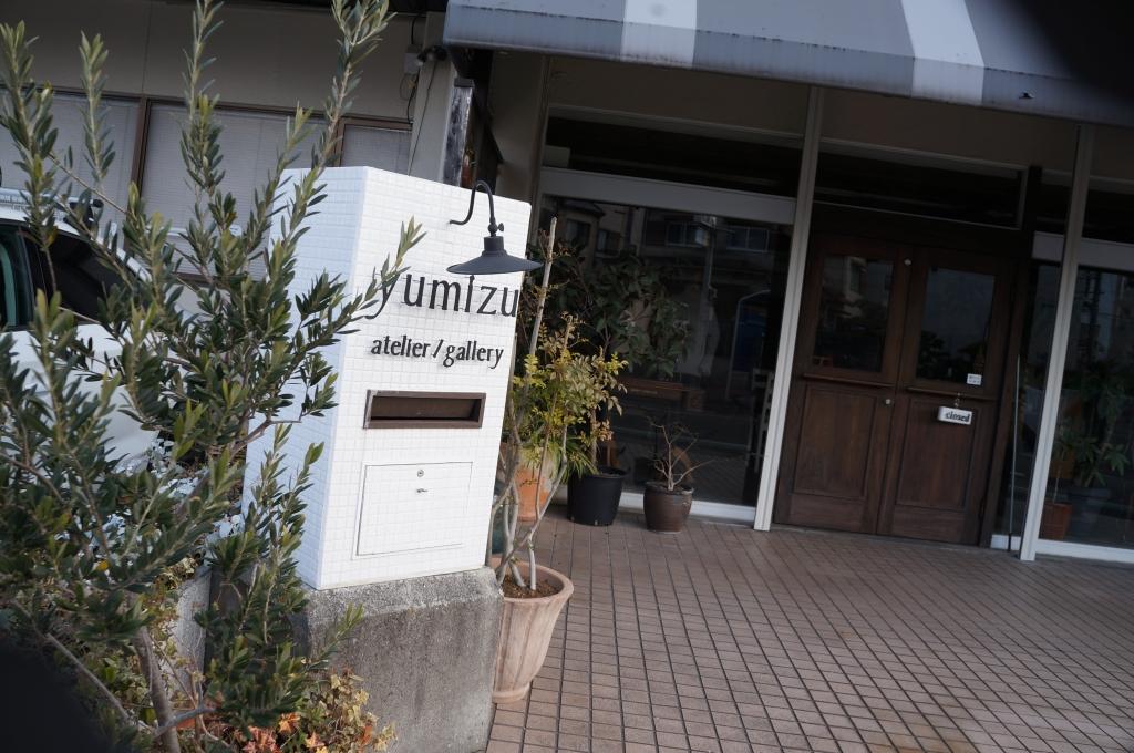 yumizu