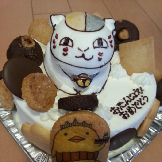 ゆうケーキ1