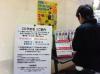 4/20キャナル HR物販①
