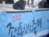 2012朝鮮通信使