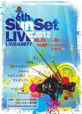釜山サンセット2012ポスター