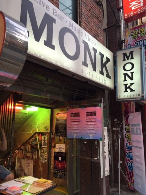 Moo Monk