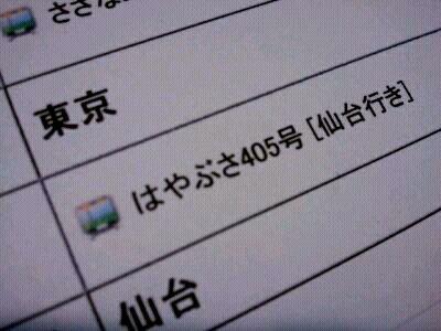 Jul_28_2011_284.jpg
