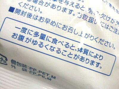 Jan_7_2012_975.jpg