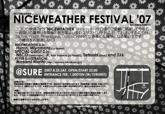 NICEWEATHER FESTIVAL 07
