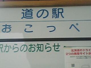 20060929_257867.jpg