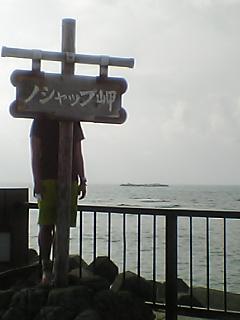 20060930_258380.jpg