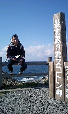 20061002_259776.jpg