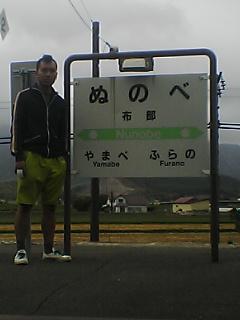 20061009_262844.jpg