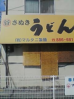 070915_1000~01.jpg