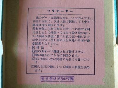 P4065186.JPG