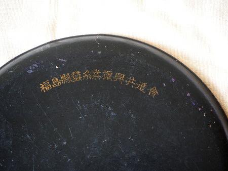 P1010041.JPG