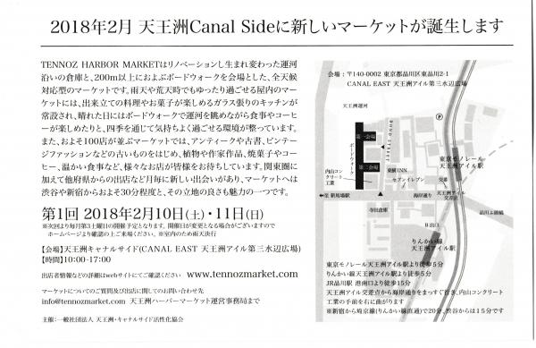 dm 001 (2).jpg