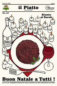 2007Rissot Barolo
