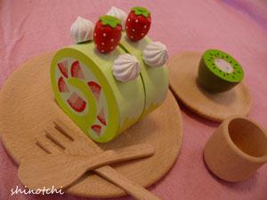 木のままごと ケーキ