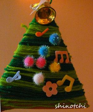 手作り 工作 クリスマスツリー 幼稚園