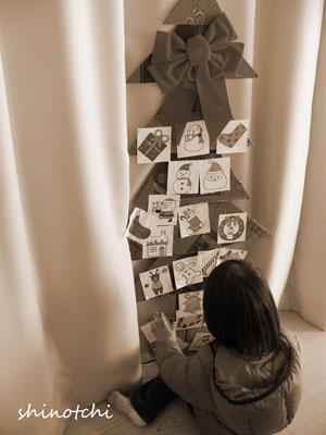 育児サークル クリスマス会アイディア クリスマスツリー 飾り付け