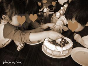 育児サークル ケーキデコレーション アイディア