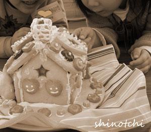 子育てサークル クリスマス会アイディア お菓子の家