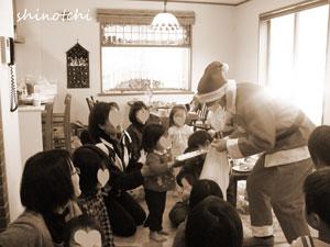 クリスマス会 育児サークル プレゼント交換アイディア サンタクロース