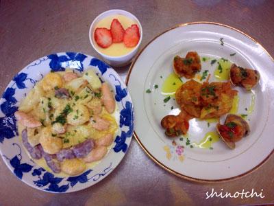 料理講習 イタリアン ニョッキ ティラミス