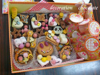 育児サークル 2月 バレンタイン行事 デコチョコ作り