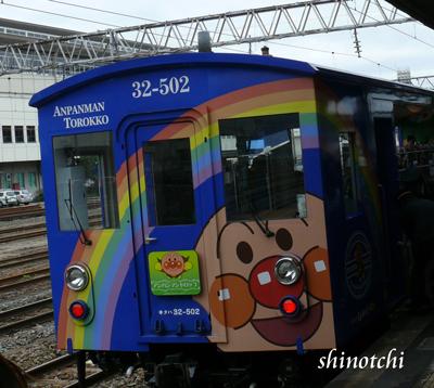 育児サークル行事のヒント 電車見学
