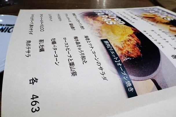 DSC00437.JPG