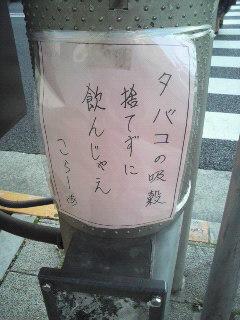 2010120915390000.jpg