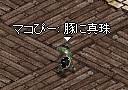 100612_4.jpg
