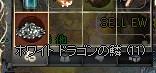 100612_6.jpg