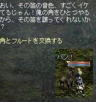100623_18.jpg
