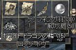 100624_2.JPG