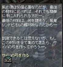 100624_4.jpg