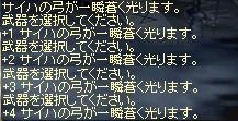 100624_9.jpg