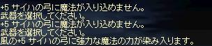 100624_11.jpg