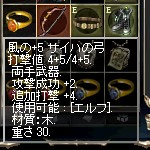 100624_12.jpg