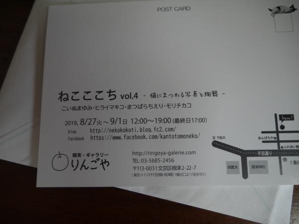 P1350312.JPG