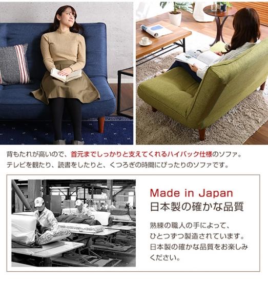おすすめ ソファ 一人暮らしの家具