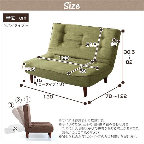 ハイバックソファ おすすめ家具
