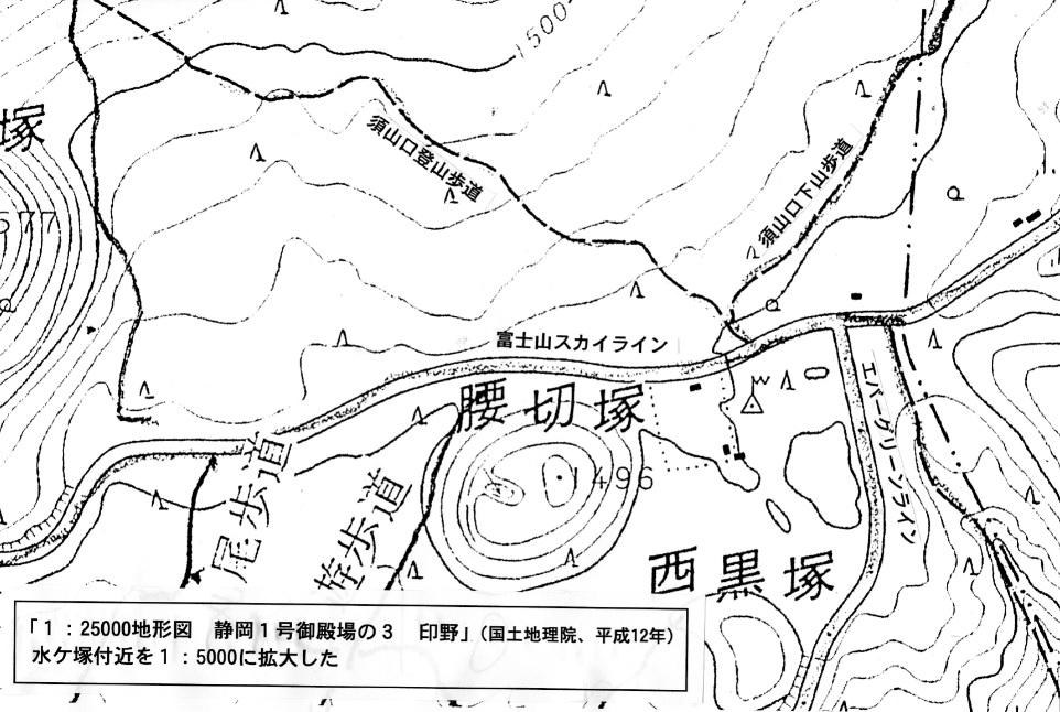 地形図 水ケ塚付近